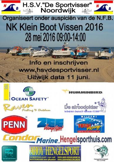nkboot2016